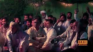 Ustad Shafqat Ali Khan - Raga Hans Dhuni in live concert on 12 Rajab Chakwal