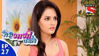 Woh Teri Bhabhi Hai Pagle - वो तेरी भाभी है पगले - Episode 27 - 22nd February, 2016
