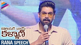 Rana Speech | Courier Boy Kalyan Audio Launch | Nitin | Gautham Menon | Telugu Filmnagar