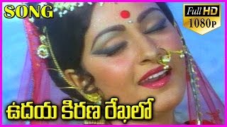 Srivari Muchatlu 1080p Video Songs(ఉదయ కిరణ రేఖలో) - Telugu Video Songs - ANR ,Jayapradha