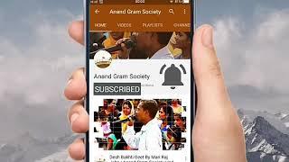 Jaadu Prank | Anand Gram Society Presents | 2K17