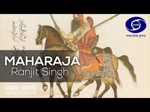 Xxx Mp4 Maharaja Ranjit Singh Episode 1 3gp Sex