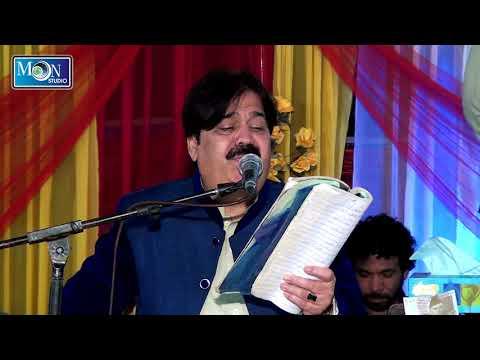 Xxx Mp4 Ik Howan Main Shafaullah 2018 Moon Studio Pakistan 2018 3gp Sex