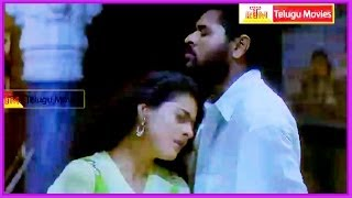 Vennelave Vennelave  -  All Time Superhit Song - Merupu Kalalu Telugu Movie