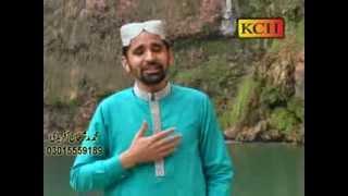 Rooh Makky Rehndi Ay by Modassir Khan Afridi Naat Khawan, Pind Dadan Khan
