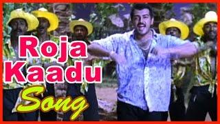 Red Tamil Movie | Songs | Roja Kaadu Video Song | Ajith Kumar | Priya Gill | Deva