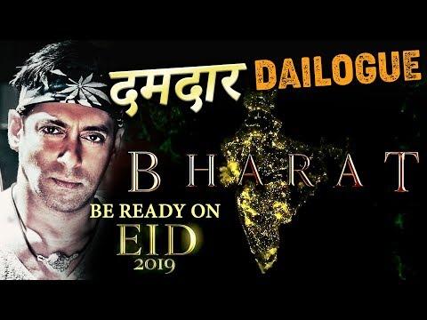 Xxx Mp4 Bharat Teaser Amazing Dailogue Salman Khan Katrina Kaif Ali Abbas Zafar 3gp Sex