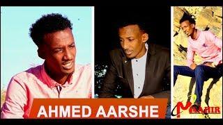 AXMED AARSHE 2018 | RIDO CAASHAQ | (Music Video) BY MAAHIR MEDIA PRO