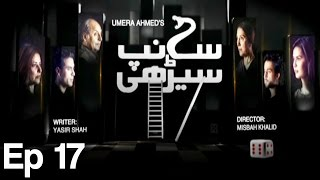 Saanp Seerhi - Episode 17  Express Entertainment uploaded on 14-06-2017 9904 views