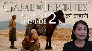 Game of Thrones Season 2 Episode 2 Explained in Hindi