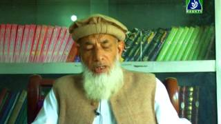 What is interest  By Shaik-ul Quran O Hadith Molana Abdul Malik
