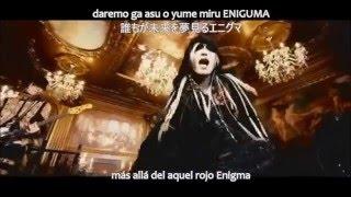 DIAURA - ENIGMA [Sub español] MV
