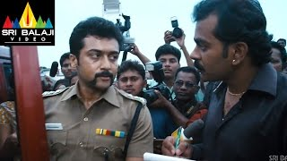 Singam (Yamudu 2) Telugu Movie Part 6/14 | Suriya, Hansika, Anushka | Sri Balaji Video