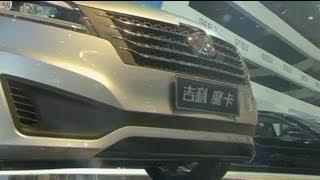 السوق الصينية تفتح شهية قطاع السيارات