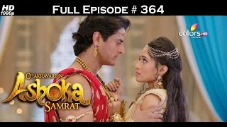 Chakravartin Ashoka Samrat - 21st June 2016 - चक्रवर्तिन अशोक सम्राट - Full Episode