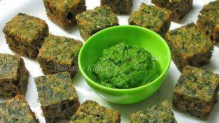 Crispy Kothimbir Vadi Recipe - Simple Maharashtrian Snack Kothimbir Chi Vadi Recipe - Tea Time Snack