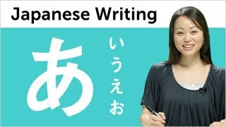 Learn Hiragana - Kantan Kana Lesson 1 Learn to Read and Write Japanese