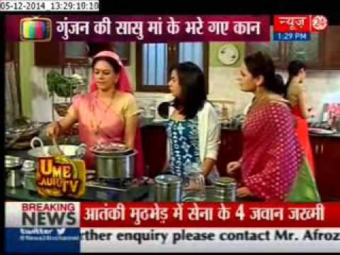 Sapne Suhane Ladakpan Ke:Gunjan not pregnant with Mayank's child