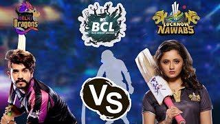 Box Cricket League Season 3 | MTV BCL 3 Party | BCL Season 3 | MTV BCL Season 3 2018 | BCL 2018