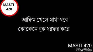 Gajar Nouka Pahartoli Jay গাজার নৌকা পাহাড়তলী যায় By Defy Music......