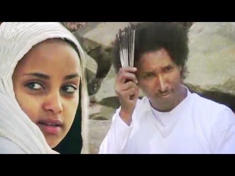 Eritrean Music Isaac Simon Tizita Fikri ትዝታ ፍቕሪ Traditional 2014 Halenga Eritrea