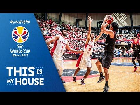 Xxx Mp4 Japan V Iran Highlights FIBA Basketball World Cup 2019 Asian Qualifiers 3gp Sex