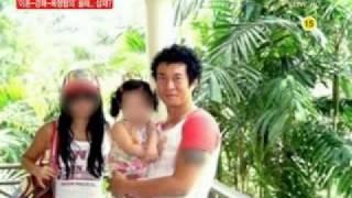[ystar] kim sung soo, suffering (전여친 폭행혐의,김성수의 수난시대)