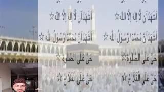 Azan marup islam Bangladesh Armey S-Series bd  আজান বাংলা দেশ