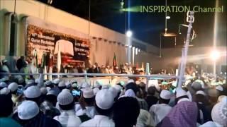 International Quran Recitation Conference 2016, Dhaka,Bangladesh/আন্তর্জাতিক ক্বেরাত সম্মেলন ২০১৬