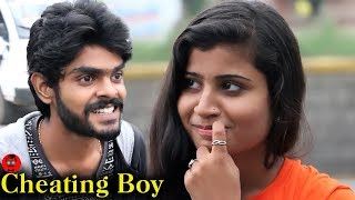 Cheating Boy|Love Comedy|Tamil Galatta|Comedy Entertainment|Funny Video