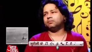 Sureeli Baat: How Kailash Kher Started  His Career