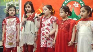 Khati Sona