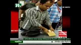 Crime Watch  ক্রাইম ওয়াচ Bangladeshi Crime Program 14th October 2014