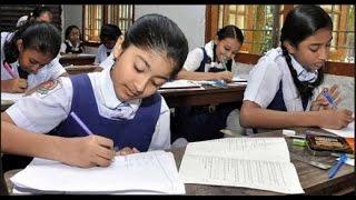জেএসসি ও এসএসসি পরীক্ষায় বিষয় কমলেও থাকছে নিয়ম: JSC &SSC Exams reduced courses