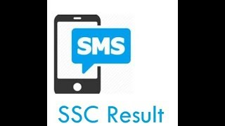 How Check SSC Result 2018 by SMS?