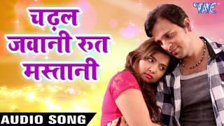 चढ़ल जवानी - Chadhal Jawani - Indu Sonali - Suhag Raat Chorwa Ke Saath - Bhojpuri Hot Songs 2017 new