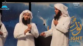 Remembrance Of Allah (Light Upon Light): Sheikh Mansour, Sheikh Nayef, Mufti Menk