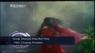 Mahiya way bol way noor jahan