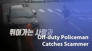 A scammer was caught by an off-duty policeman.