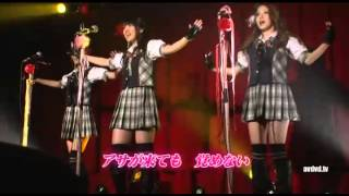 National Idol unit Totally Naked live concert - 1st song