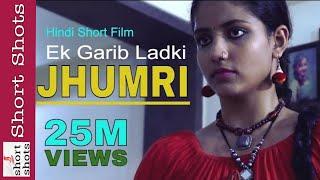 Latest Hindi Short Film - JHUMRI || Part 1 || With English Subtitle || Shreeram Entertainment House