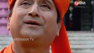 KEBE ASIBA SE DINA | Odia Bhajana | Prarthana TV