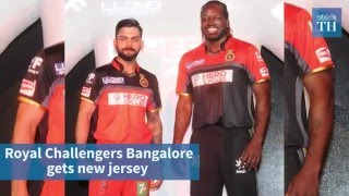 IPL 2016: what's new this time?