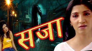 "Aap Beeti- ""SAJAA "" BR Chopra Superhit Hindi Tv Serial    Aatma Ki Khaniyan   "