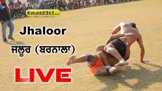 Jhaloor (Barnala) Kabaddi Tournament 21 Jan 2017 (Live)