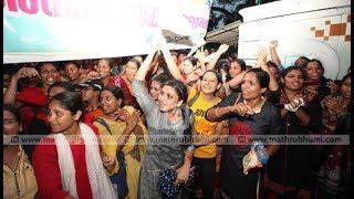 Nurses' Stir Ends, Govt to Ensure Rs 20,000 Minimum Salary |  Mathrubhumi News