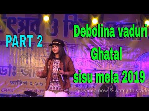 Xxx Mp4 Debolina Vaduri Ghatal Sisu Mela 2019 Part 2 3gp Sex
