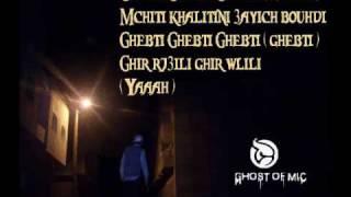 Mr Khalid - Ghebti