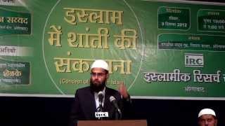 Man Ki Aur Samaj Ki Shanti Ka Mahatva By Adv. Faiz Syed