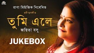 images Best Of Joyita Basu Tumi Ele Bangla Rabindra Sangeet Bangla Songs New 2017 Tagore Songs